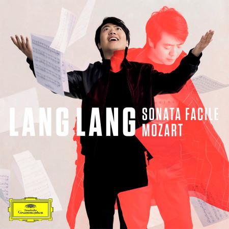 """Mozart: Piano Sonata No. 16 in C Major, K. 545 """"Sonata facile"""" 專輯封面"""