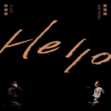 Hello 專輯封面
