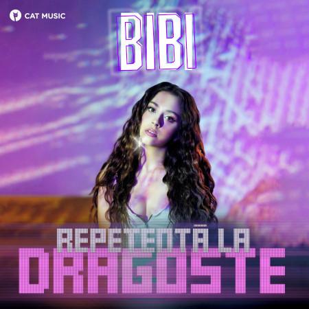 Repetentă La Dragoste 專輯封面