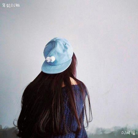 年輪(DJ版) 專輯封面