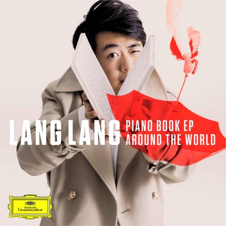 Piano Book EP: Around the World 專輯封面