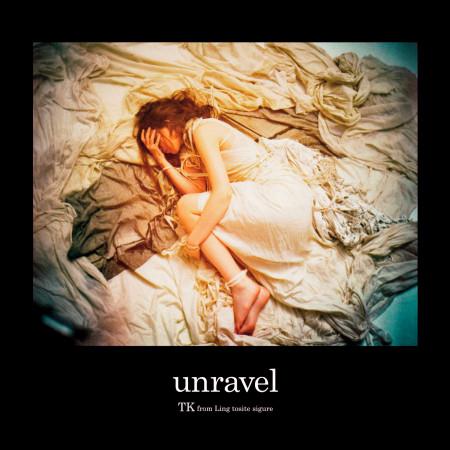 unravel (acoustic version) 專輯封面