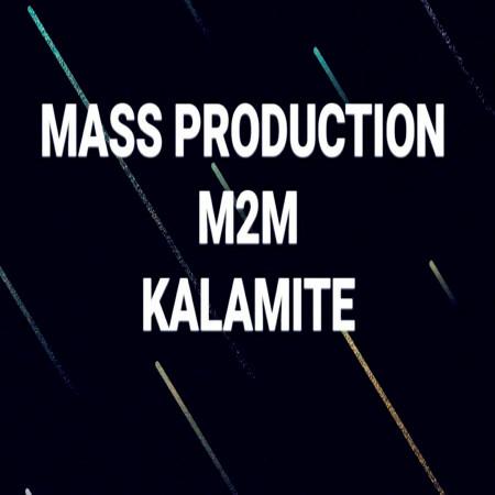 Kalamite 專輯封面