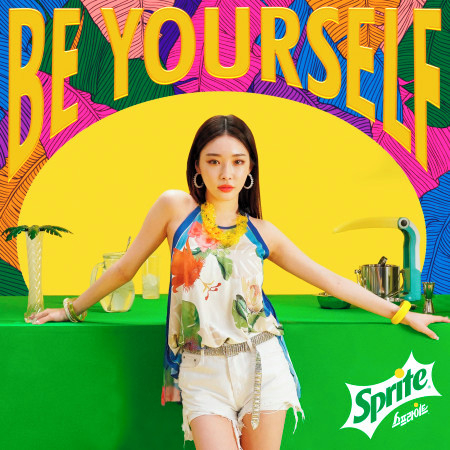 Be Yourself 專輯封面