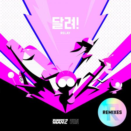 Relay : Remixes 專輯封面