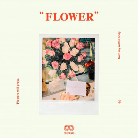 Flower 專輯封面