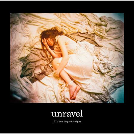 Unravel 專輯封面