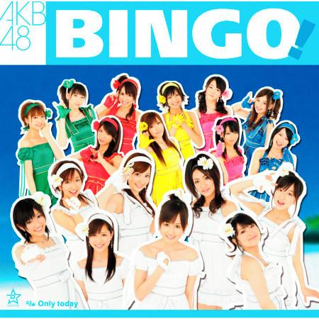 BINGO! 專輯封面