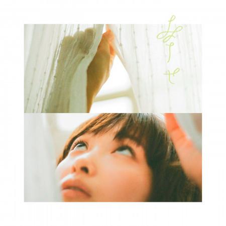 Shiawase - EP 專輯封面
