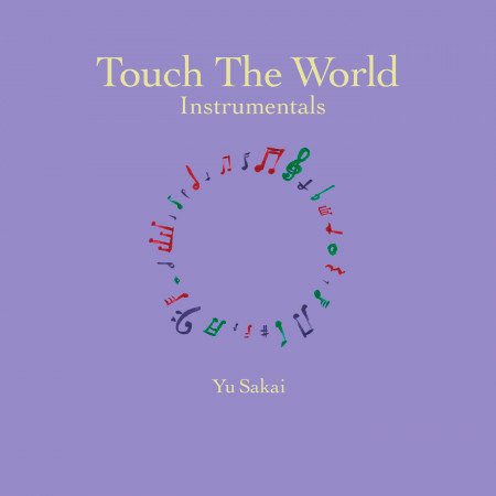 Touch The World Instrumentals 專輯封面