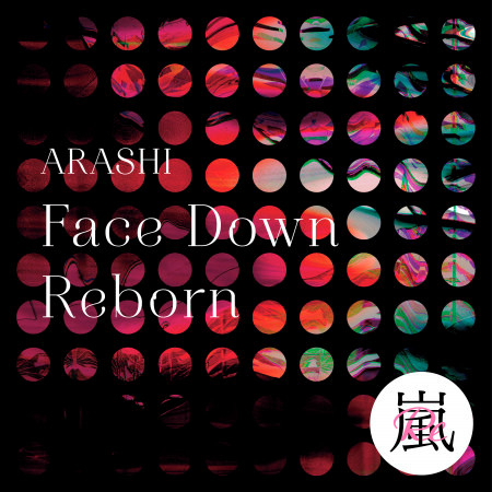 Face Down : Reborn 專輯封面