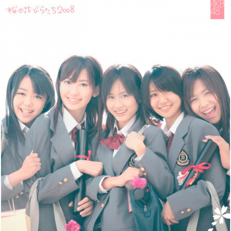 Sakuranohanabiratachi2008 專輯封面