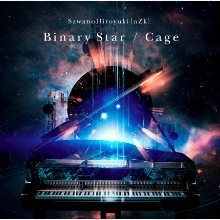 Binary Star/Cage 專輯封面
