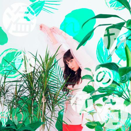 Afureta Mizuno Yukue 專輯封面