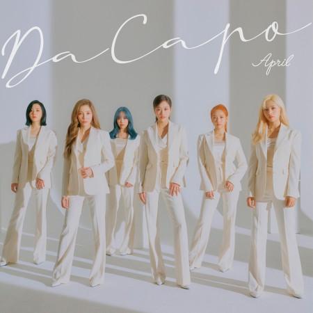 APRIL 7th Mini Album 'Da Capo' 專輯封面