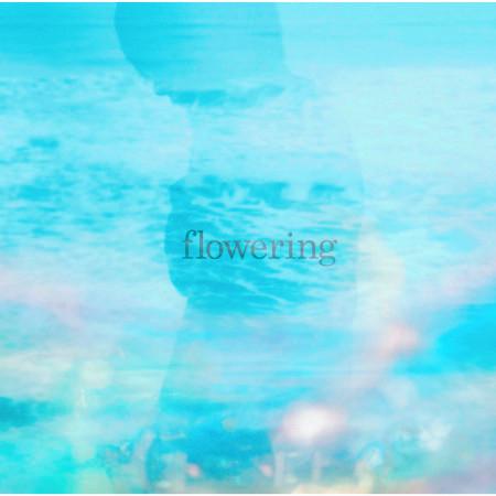 flowering 專輯封面