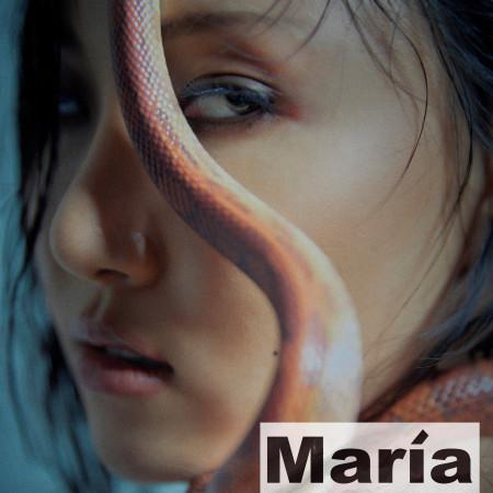 María 專輯封面