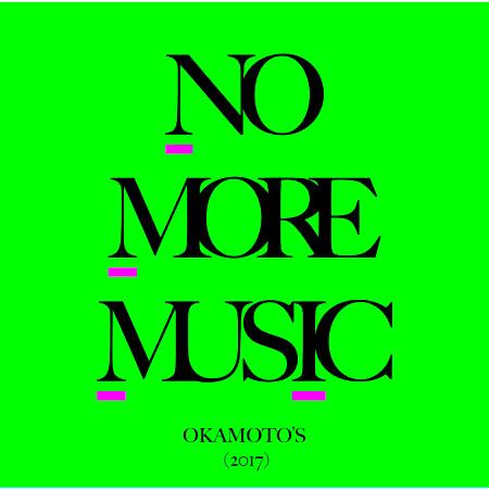 NO MORE MUSIC 專輯封面