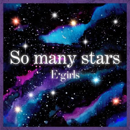 So many stars 專輯封面