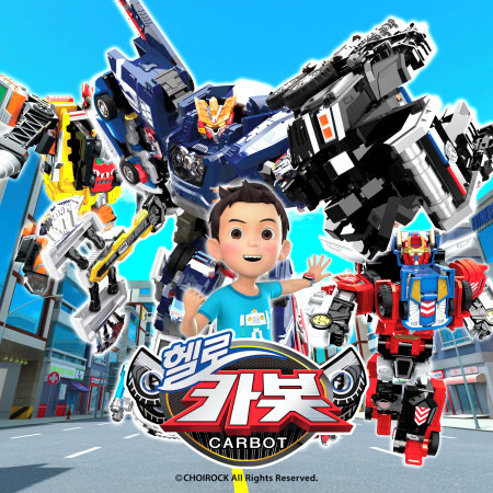 Hello Carbot Season Nine Opening song 專輯封面