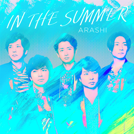 IN THE SUMMER 專輯封面