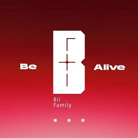Be Alive 專輯封面