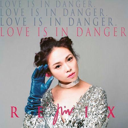 戀愛太危險 Remix 專輯封面