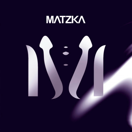 MATZKA同名專輯 專輯封面