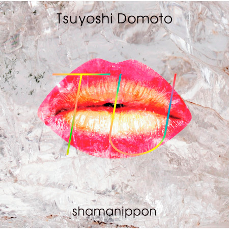 TU (Complete Edition) 專輯封面