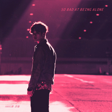 So Bad At Being Alone 專輯封面