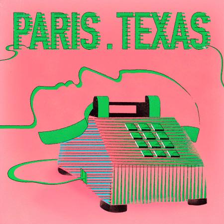 巴黎德州 專輯封面