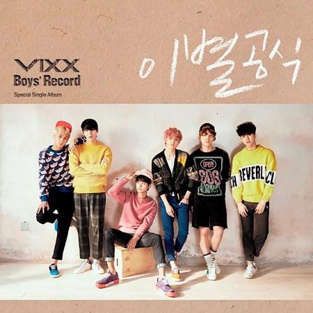 Boys` Record 專輯封面