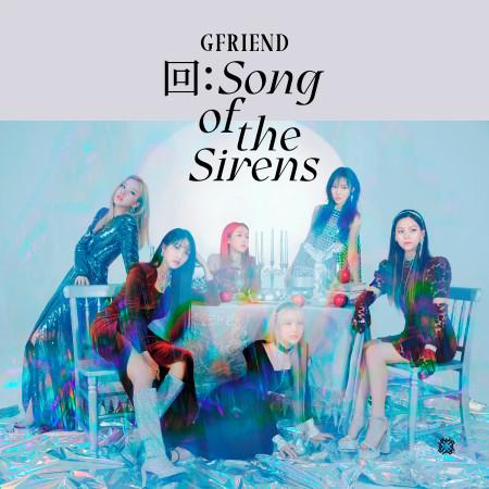 回:Song of the Sirens 專輯封面