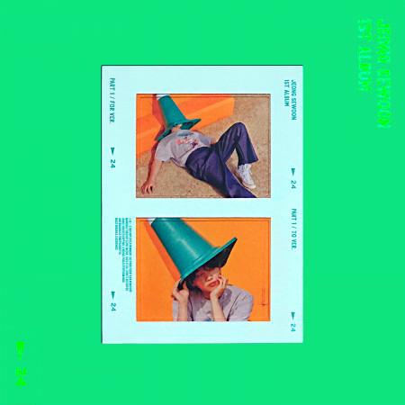 24 PART 1 專輯封面