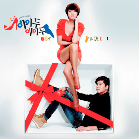 She Over Flowers 專輯封面