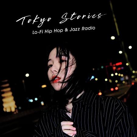 睡眠東京:Tokyo Stories Lo-Fi Hip Hop & Jazz Radio 專輯封面
