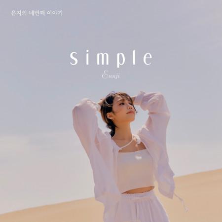 Simple 專輯封面