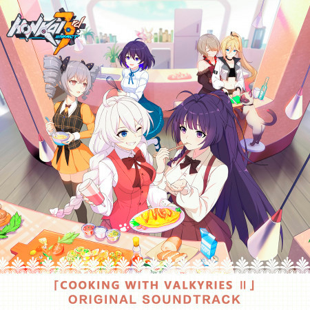 Honkai Impact 3rd - 「Cooking with Valkyries Ⅱ」 (Original Soundtrack) 專輯封面