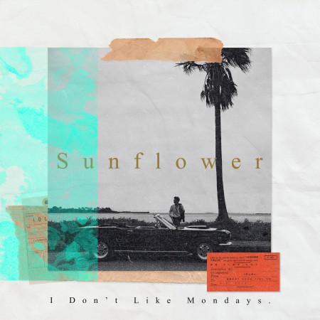 Sunflower 專輯封面