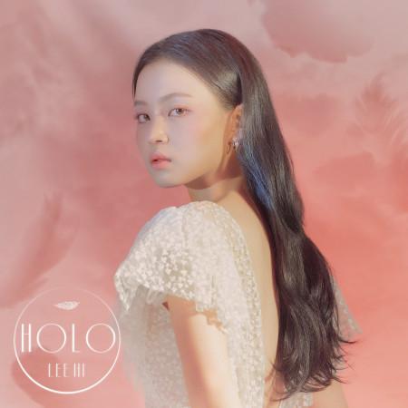 HOLO 專輯封面