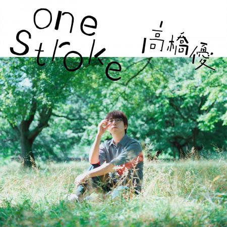one stroke 專輯封面