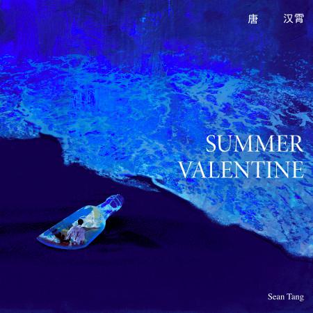 Summer Valentine 專輯封面