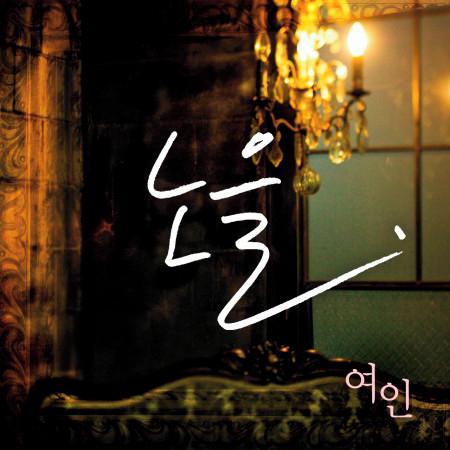 Lady 專輯封面