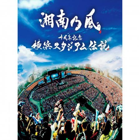 10th Anniversary Live at Yokohama Stadium (Live Album) 專輯封面