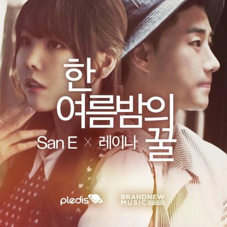 San E, Raina Project Single 'A midsummer night's sweetness' 專輯封面