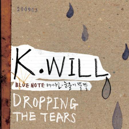 Dropping the Tears 專輯封面