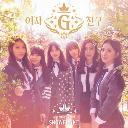 GFRIEND 3rd Mini Album 'SNOWFLAKE' 專輯封面