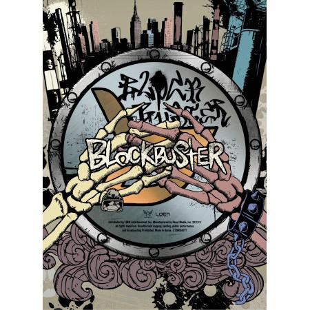 BLOCKBUSTER 專輯封面