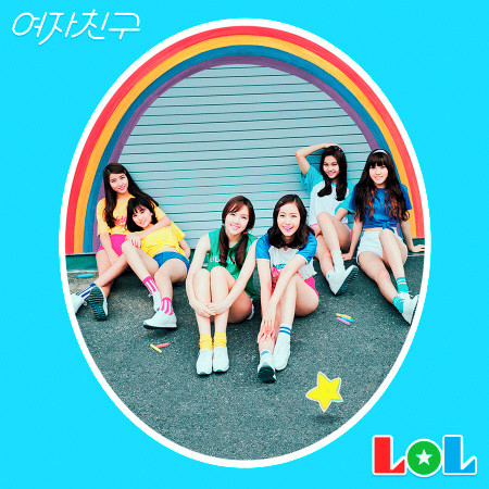 GFRIEND The 1st Album 'LOL' 專輯封面