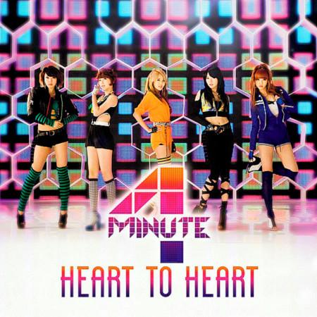 Heart To Heart 專輯封面